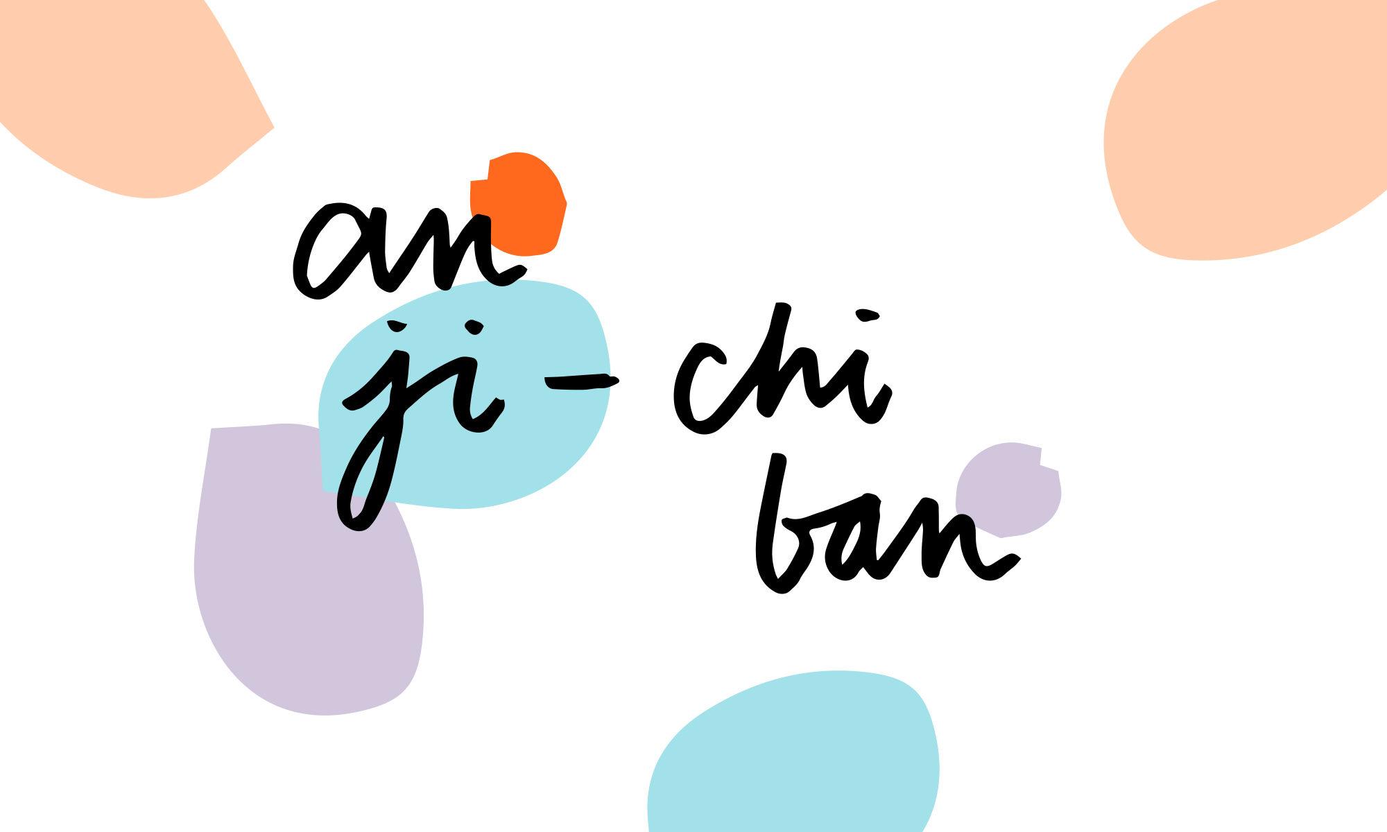 anjichiban